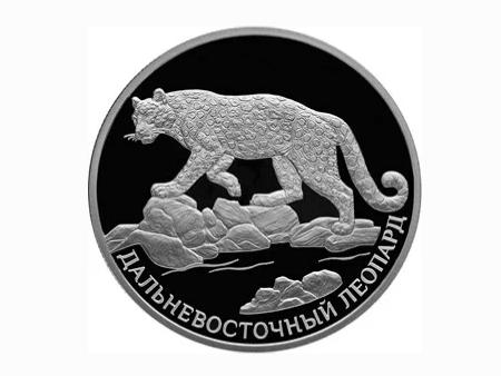 монета дальневосточный леопард