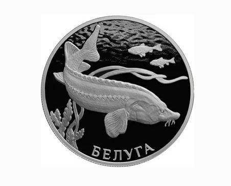 монета белуга