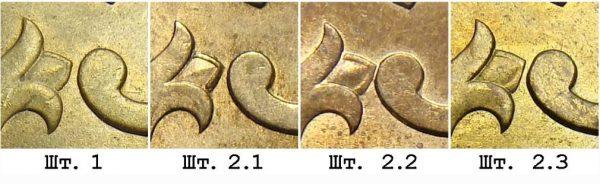 узоры на уникальных монетах