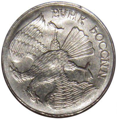 монета с инкузным браком