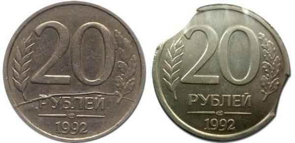 20 рублей с расколом штемпеля