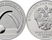25 рублей 2019 года