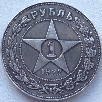 редкий рубль 1992 года