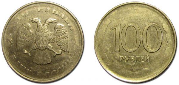 непрочеканка аверса и реверса на монете