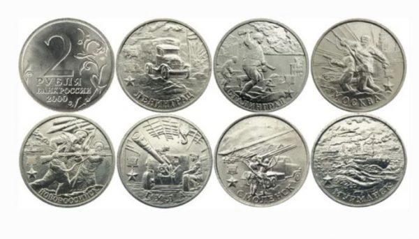 2 рубля 2000 года