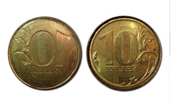 10 рублей с браком залипуха