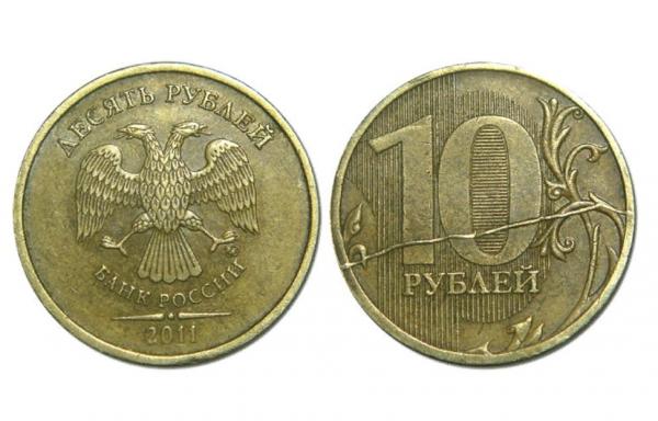 монета с расколом штемпеля