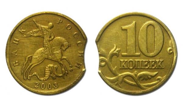 монета с браком выкус