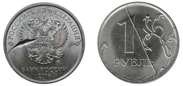 рубль с расколами штемпеля
