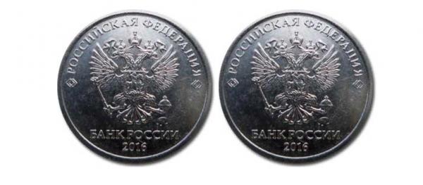 рубль с двумя аверсами