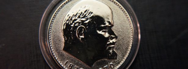 знаменитый рубль с Лениным