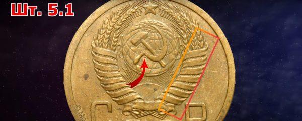 не выпуклые ленты на гербе монеты