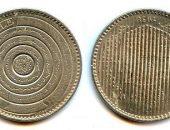 гашеные монеты