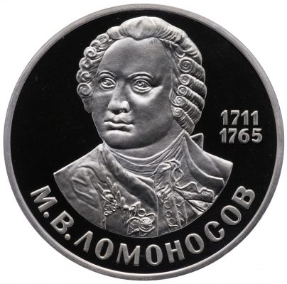 юбилейная монета Ломоносов