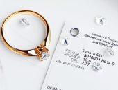 кольцо с бриллиантом и бирка