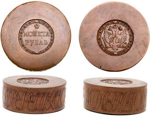 медный рубль 1771 года