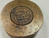 редкий медный рубль