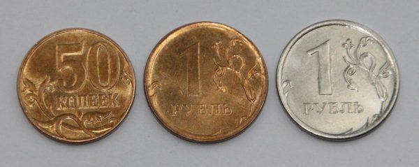 50 копеек и 1 рубль 2014 года и его перепутка