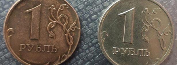 перепутка рублевой монеты 2014 года