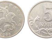 5 копеек без обозначения монетного двора