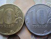 бракованные 10 рублей 2013 года
