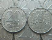редкие 20 рублей 1993 года