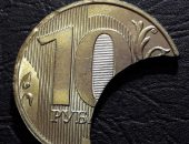 10 рублей с большим выкусом