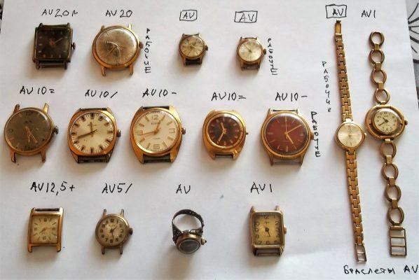 клеймо Au для советских часов
