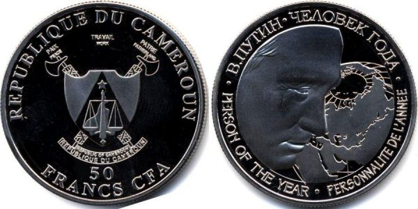 50 камерунских франков с портретом Путина