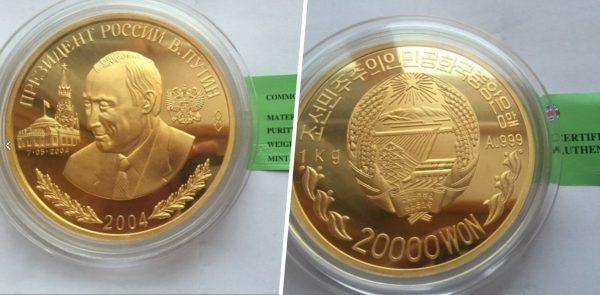 золотая монета с портретом Путина