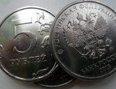 бракованные 5 рублей 2019 года