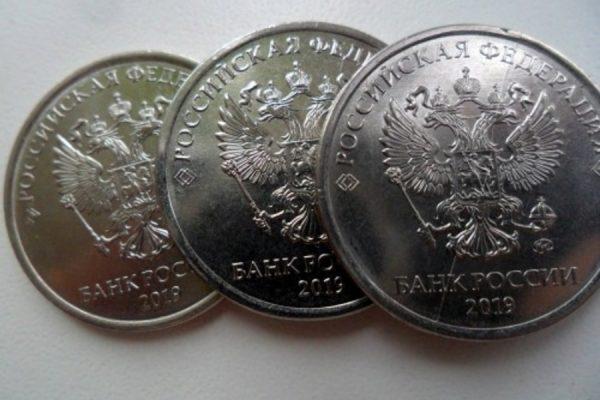 аверс бракованных 5 рублей 2019 года