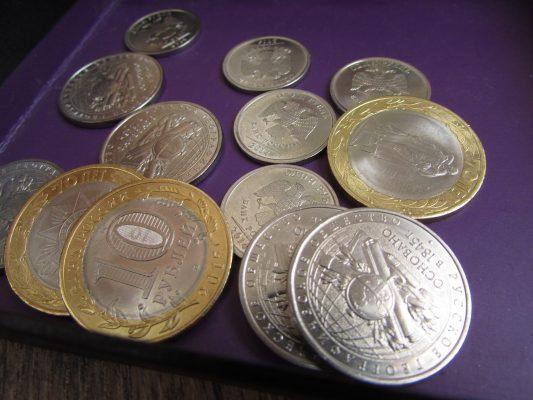 10 рублей 2015 года и другие монеты