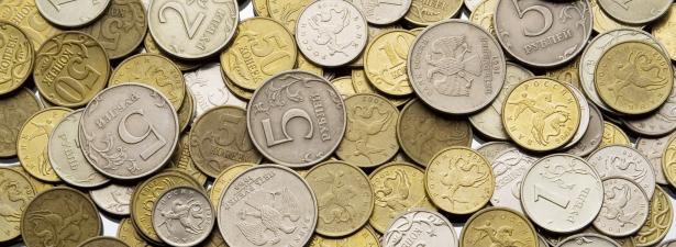различные ценные монеты
