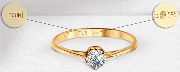 золотое кольцо с маркировкой
