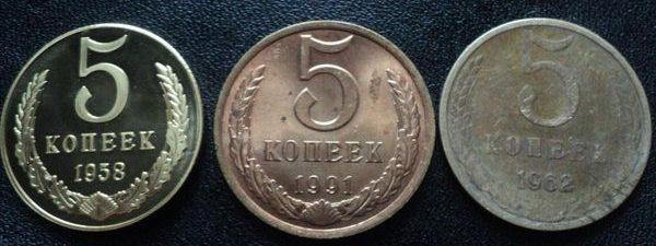 5 копеек СССР: какие стоят дороже всего. Десять ценных монет СССР