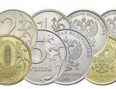 монеты современной России