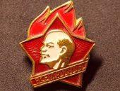пионерский значок с Лениным