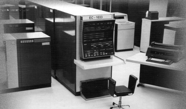электронная вычислительная машина