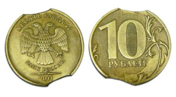10 рублей 2011 года с дефектом выкус
