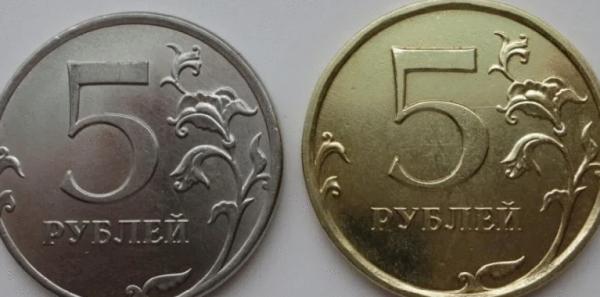 две разновидности российских пятирублевых монет, выпущенных в 2018 году