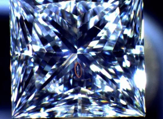 заматованный бриллиант