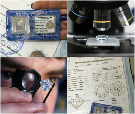 принцип проверки подлинности бриллианта