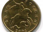 реверс российской монеты в 10 копеек 2004 года