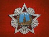 драгоценный орден СССР Победа