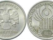 рублевая монета СНГ
