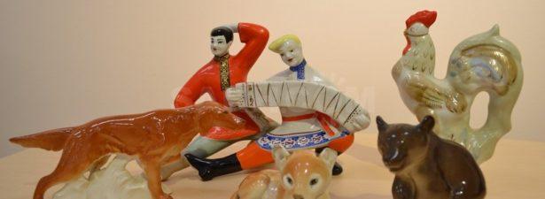 фарфоровые статуэтки советского периода
