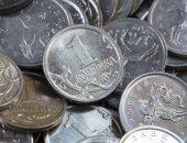 однокопеечные монеты
