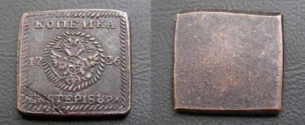 аверс и реверс квадратной копейки 1726 года