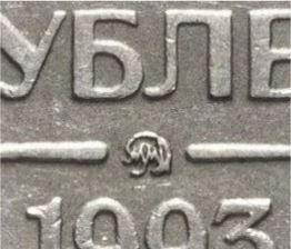 монограмма ММ на монете